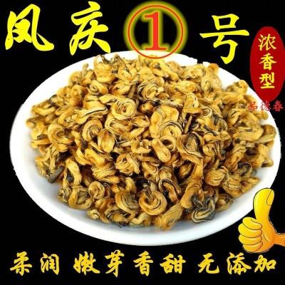 2020新茶滇红 红茶凤庆1⃣️号特级蜜香浓香型茶叶金芽500g礼盒装