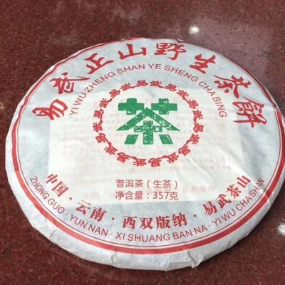 《祥馨茶业》之2012年易武野生茶饼生普,回甘生津,价优茶靓,357克