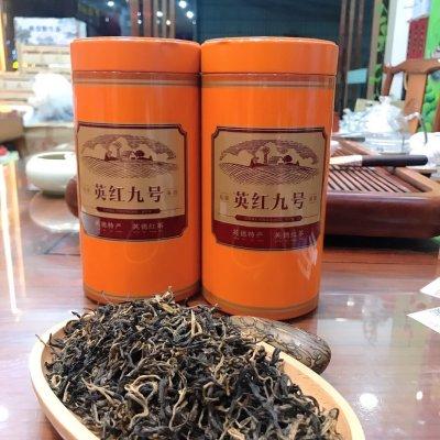 《祥馨茶业》之红茶系列,500克两罐装