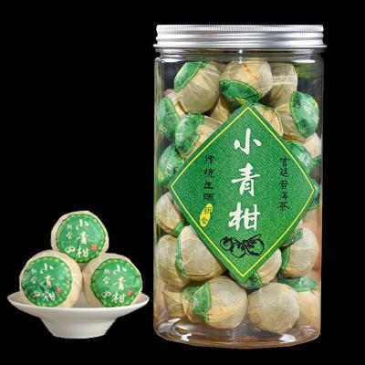 小青柑透明罐装,250g/罐,2罐赠手提袋一个。
