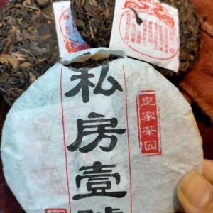 2011年普洱茶生茶100克