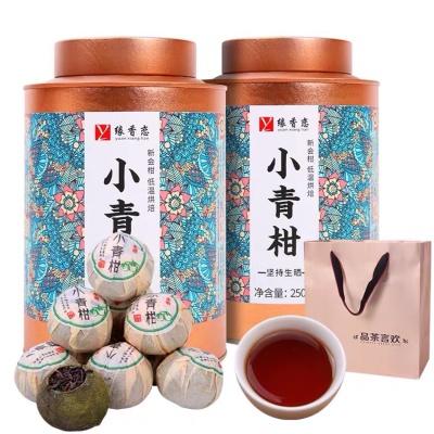 正宗新会生晒小青柑普洱茶礼盒装熟茶罐装陈皮小柑橘柑普茶叶500g