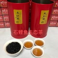 石鲤鱼生态茶,产在海拔800米以上的山区,具有高山 茶的韵味。