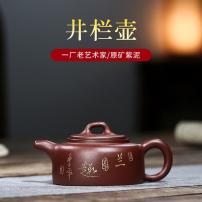 紫砂壶宜兴紫砂壶茶壶功夫茶壶