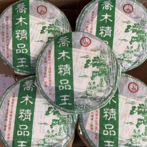 06年,黎明乔木精品王,此茶特点:香气清甜,口感醇厚,生津回甘很好。