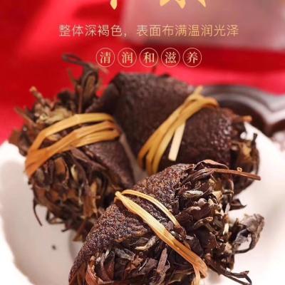 三宝茶100克/袋(包邮)