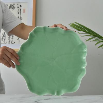 创意陶瓷功夫茶具干泡盘龙泉青瓷家用水果盘单层茶盘平盘中式大盘
