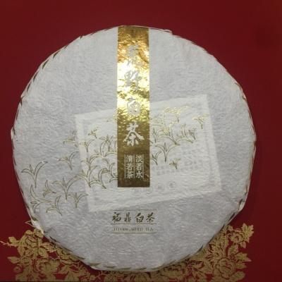 福鼎白茶茶饼/老白茶茶饼/白牡丹茶饼/陈年老白茶茶饼350克包邮
