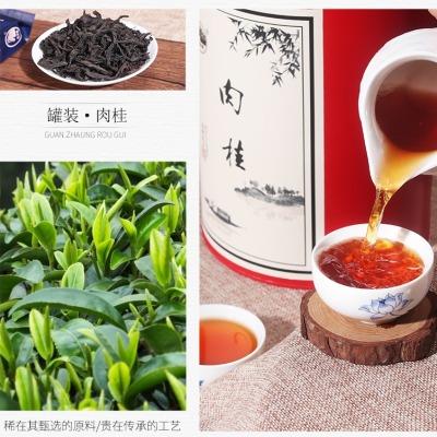 武夷山大红袍肉桂乌龙茶散茶礼盒装武夷山骨花香岩茶500g醇香清香浓香