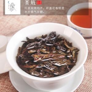 特级大红袍武夷山茶叶肉桂水仙200g新茶正宗碳焙浓香耐泡型乌龙茶清香味