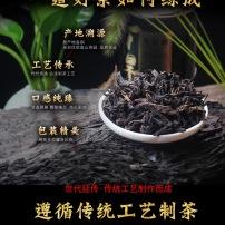 大红袍 茶叶 武夷岩茶 清香型 高山乌龙茶 武夷山岩茶大红袍 组合罐装