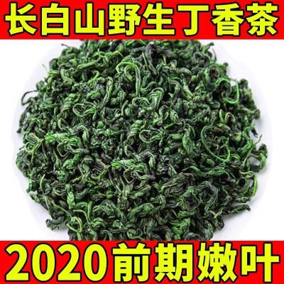 长白山特级丁香茶红叶花茶正品2021野生养胃茶叶调理肠胃250g包邮
