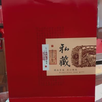 《祥馨茶业》之凤凰单丛顶级鸭屎香,入口柔顺,回甘强。500克高档礼盒装