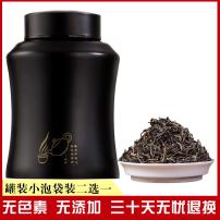 【武夷桐木关】金骏眉红茶茶叶特级正宗红茶茶叶2020年春茶礼盒装半斤