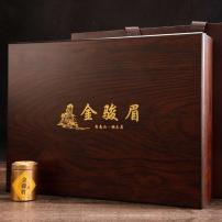 金骏眉茶叶红茶特级正宗密香型新茶黄芽金俊眉罐装送礼礼盒装250g