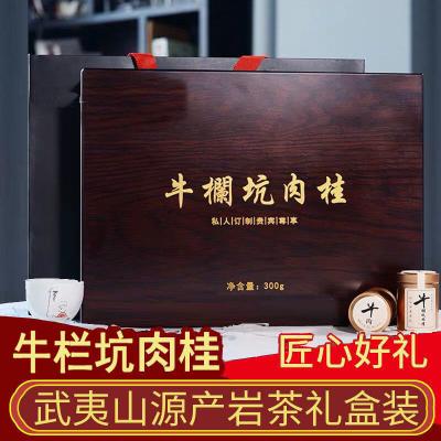 高档茶叶大红袍小罐子礼盒装武夷山岩茶乌龙茶礼品茶肉桂红茶250g