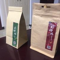 红茶,绿茶组合