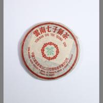 存期16年特别的爱给特别爱茶的您普洱茶熟茶