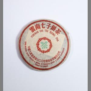 存期16年特别的爱给特别爱茶的您2004年普洱茶熟茶