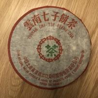 2片装2010年广东客户订制铁饼分享性价比超赞数量有限包邮