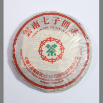 2004年广东茶商订制普洱茶熟茶7262口粮茶整件附有大票