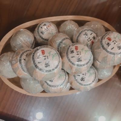 《祥馨茶业》之梅江一号小青柑,500克,