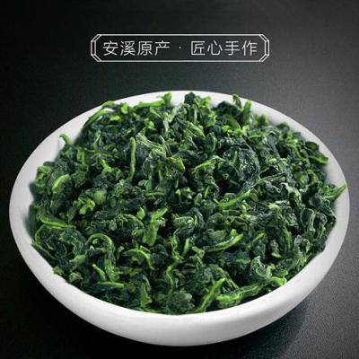 新茶安溪铁观音茶叶乌龙茶清香型送礼 高档礼盒装 正品兰花香500g