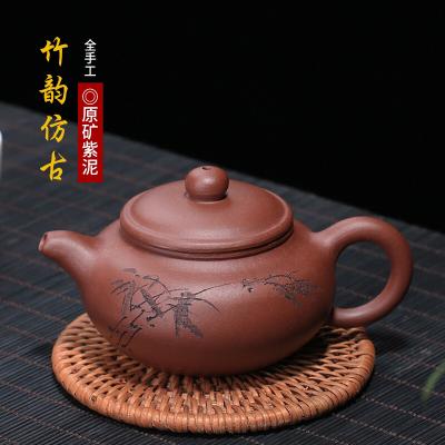 品名:竹韵古宜兴紫砂壶茶壶手工功夫茶壶泡茶壶130cc包邮