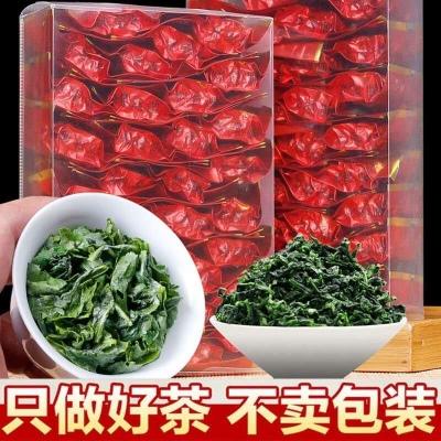 铁观音茶叶浓香型特级新茶小包装正宗安溪乌龙茶兰花香500g