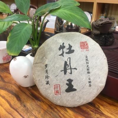 福鼎白茶牡丹王2002年老白茶