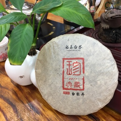 福鼎白茶白牡丹古树茶2011年料