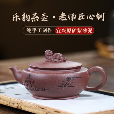 宜兴紫砂壶茶壶功夫茶壶手工泡茶壶200cc