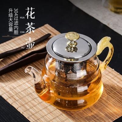 加厚耐热耐高温明火玻璃茶壶电磁炉不锈钢煮茶壶家用办公花茶具