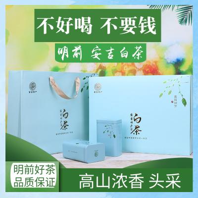 安吉白茶2020新茶礼盒装明前罐装正宗清香型一级珍稀绿茶250g