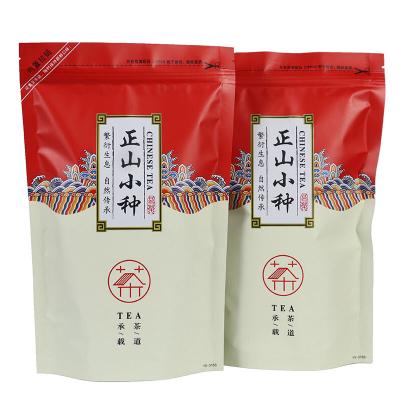 金骏眉正山小种500g/250g茶叶 蜜香型金俊眉 小种浓香型红茶袋装