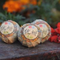 新会小青柑 陈皮普洱茶250g/袋