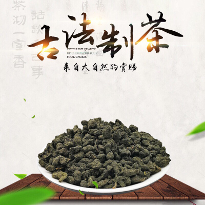 台湾人参乌龙茶 兰贵人 台湾高山冻顶乌龙茶 阿里高山清香罐装250克