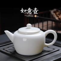 白瓷茶壶/茶具/羊脂玉瓷茶壶不含礼盒/如意壶/仿古壶