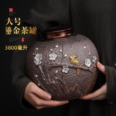 大号鎏金铁釉陶瓷茶叶罐 中式手工复古粗陶茶仓双层密封罐5斤装