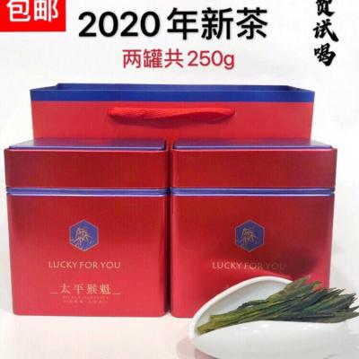2020年新茶正宗原产地太平猴魁春茶绿茶明前高山茶叶