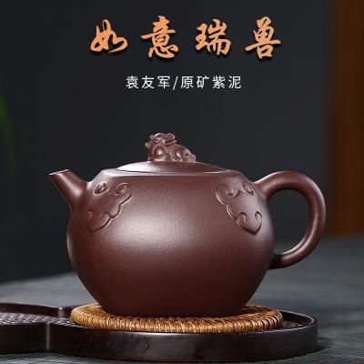 如意瑞兽紫砂壶宜兴紫砂壶茶壶手工功夫茶壶泡茶320cc包邮
