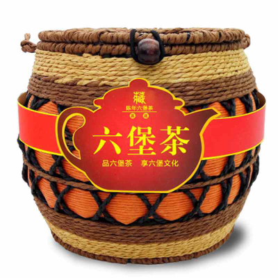 广西梧州六堡茶500g包邮