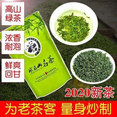 绿茶2020年新茶春茶茶叶毛尖茶日照高山云雾茶叶散装袋装浓香型500g