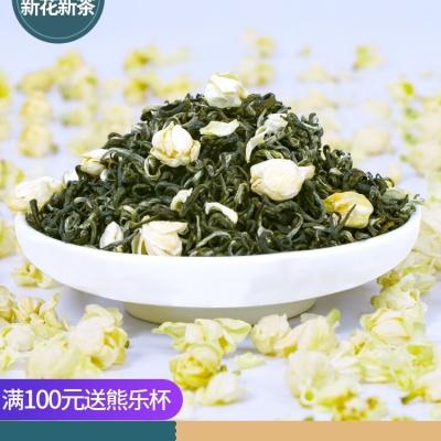 茉莉花茶2020新茶特级浓香型四川茶叶飘雪类花茶明前春茶散装250g