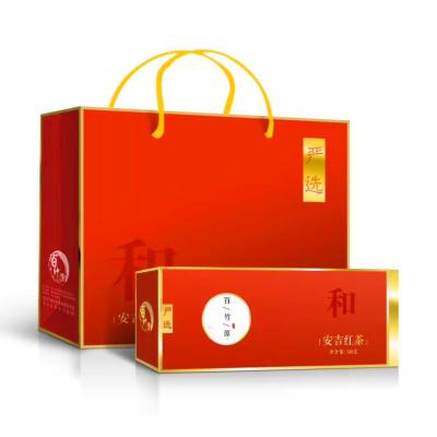 百竹源安吉红茶120克独立袋泡和礼盒装