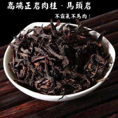 【花果香大红袍】500g大红袍茶叶正岩肉桂茶 岩茶特级茶武夷马头岩茶
