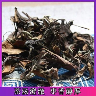 3斤装福鼎白茶2012老白茶低价批发价,三层包装解决新老茶客的储存问题