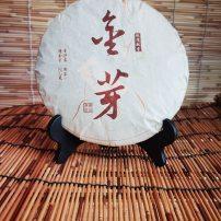 勐海普洱熟茶金芽