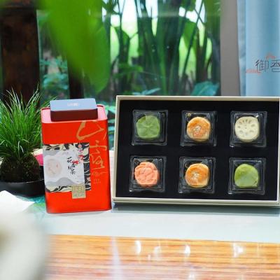 「八月好礼」花香红茶祥云礼盒+茶仕利茶月·荷塘花香红茶500g装大罐