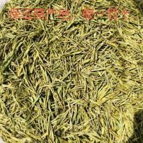 假一赔十 安吉白茶原产地茶叶 2020年明前茶 250克简装 顺丰包邮